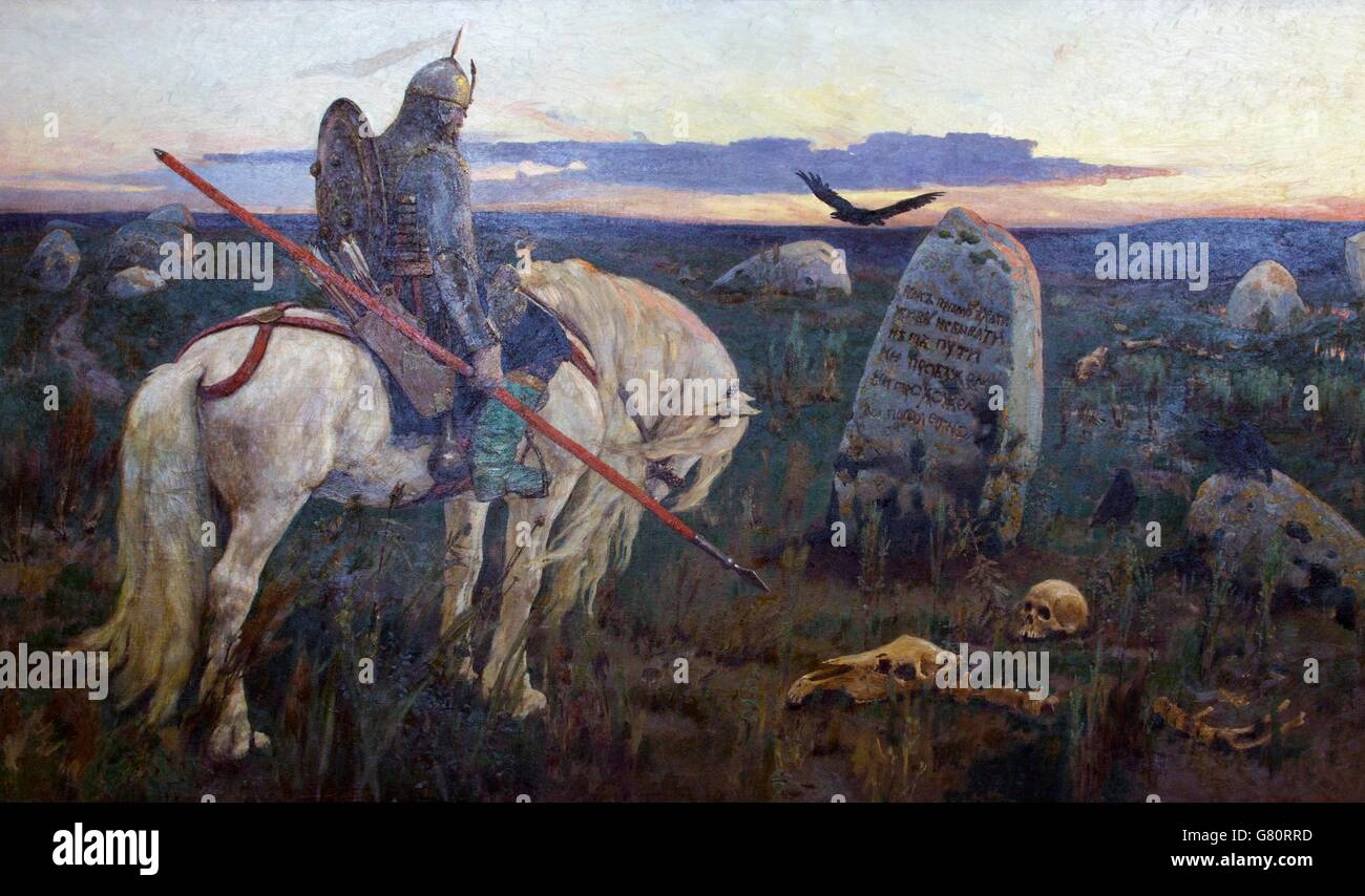 Knight at the Crossroads, by Victor Vasnetsov, 1882, State Russian Museum, Saint Petersburg, Russia - Stock Image