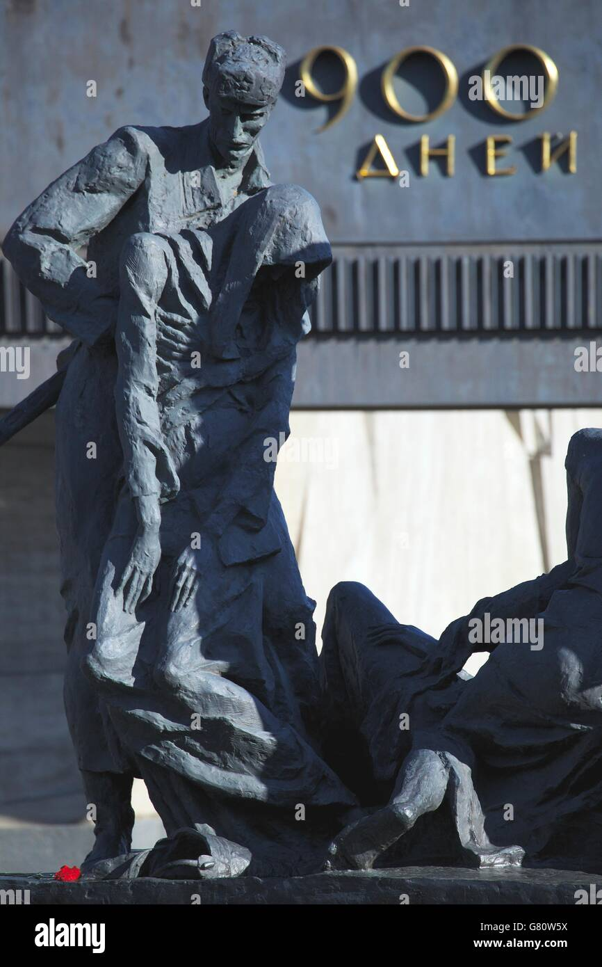 Monument to the Heroic Defenders of Leningrad, Victory Square, Ploshchad Pobedy, St Petersburg, Russia - Stock Image