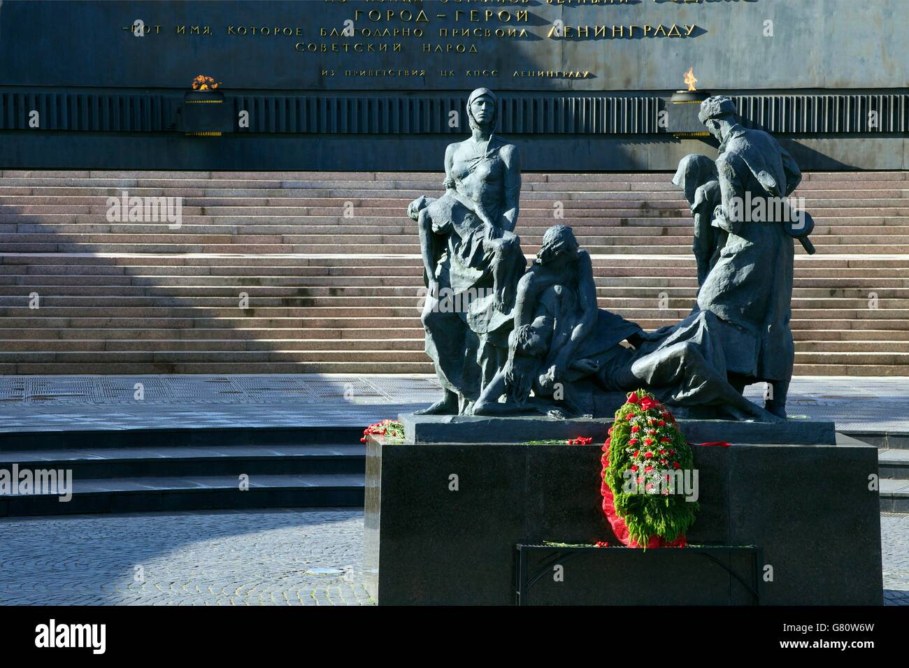 Sculpture of grieving mothers, Monument to the Heroic Defenders of Leningrad, Victory Square, Ploshchad Pobedy, - Stock Image