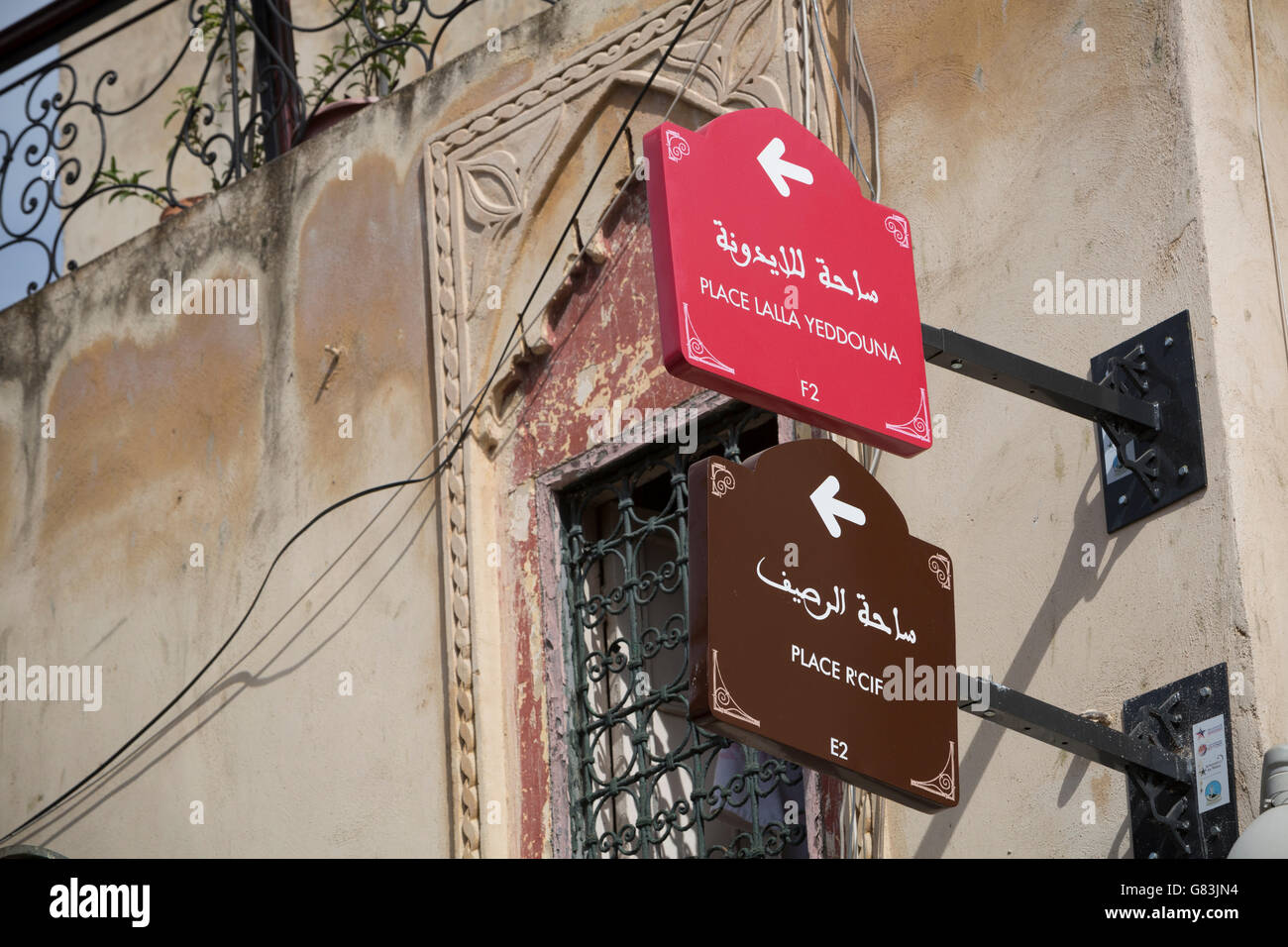 Directional signs for self-guided walking tours help guide tourists in the old Medina of Fez, Morocco - Stock Image