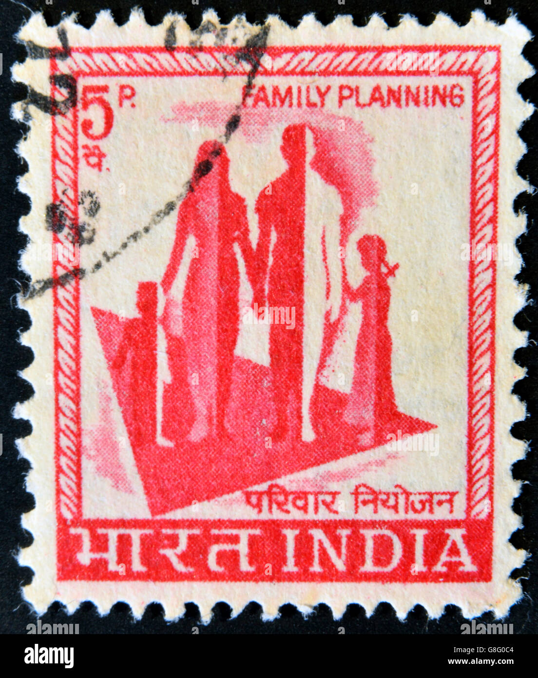 India Circa 1976 A Stamp Printed In India Shows A Symbol Of