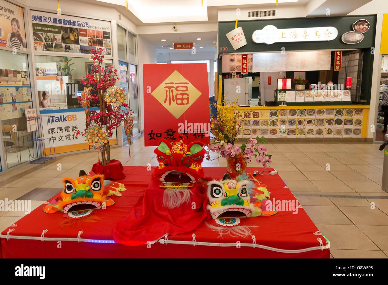 Asian Shopping Mall Stock Photos & Asian Shopping Mall Stock