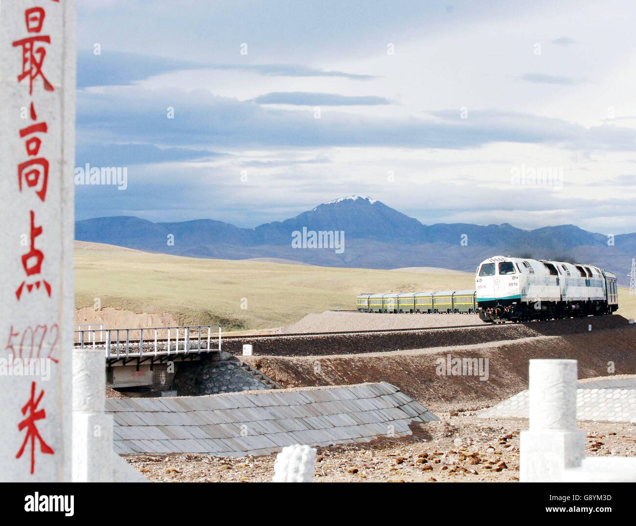 (160630) -- BEIJING, June 30, 2016 (Xinhua) -- File photo taken on July 1, 2006 shows the passenger train coded - Stock Image