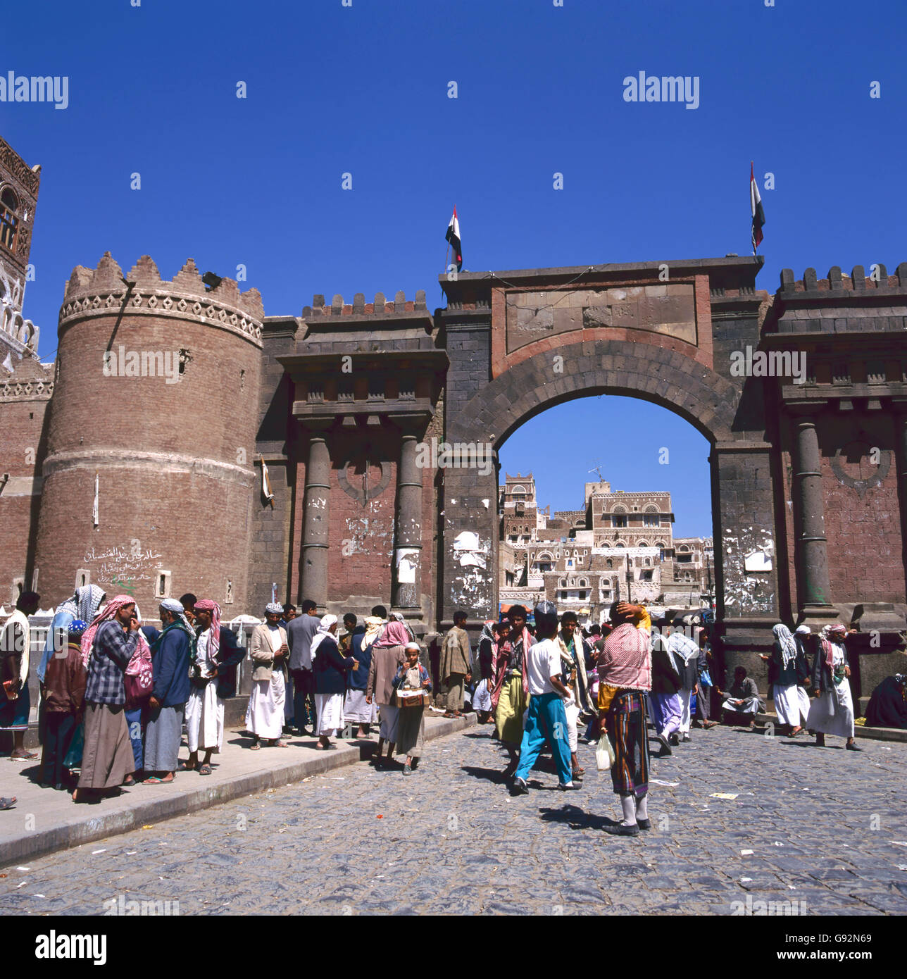 SANA'A,YEMEN-MARCH 03,2003 - The main gate to the old city in the capital of Yemen Stock Photo