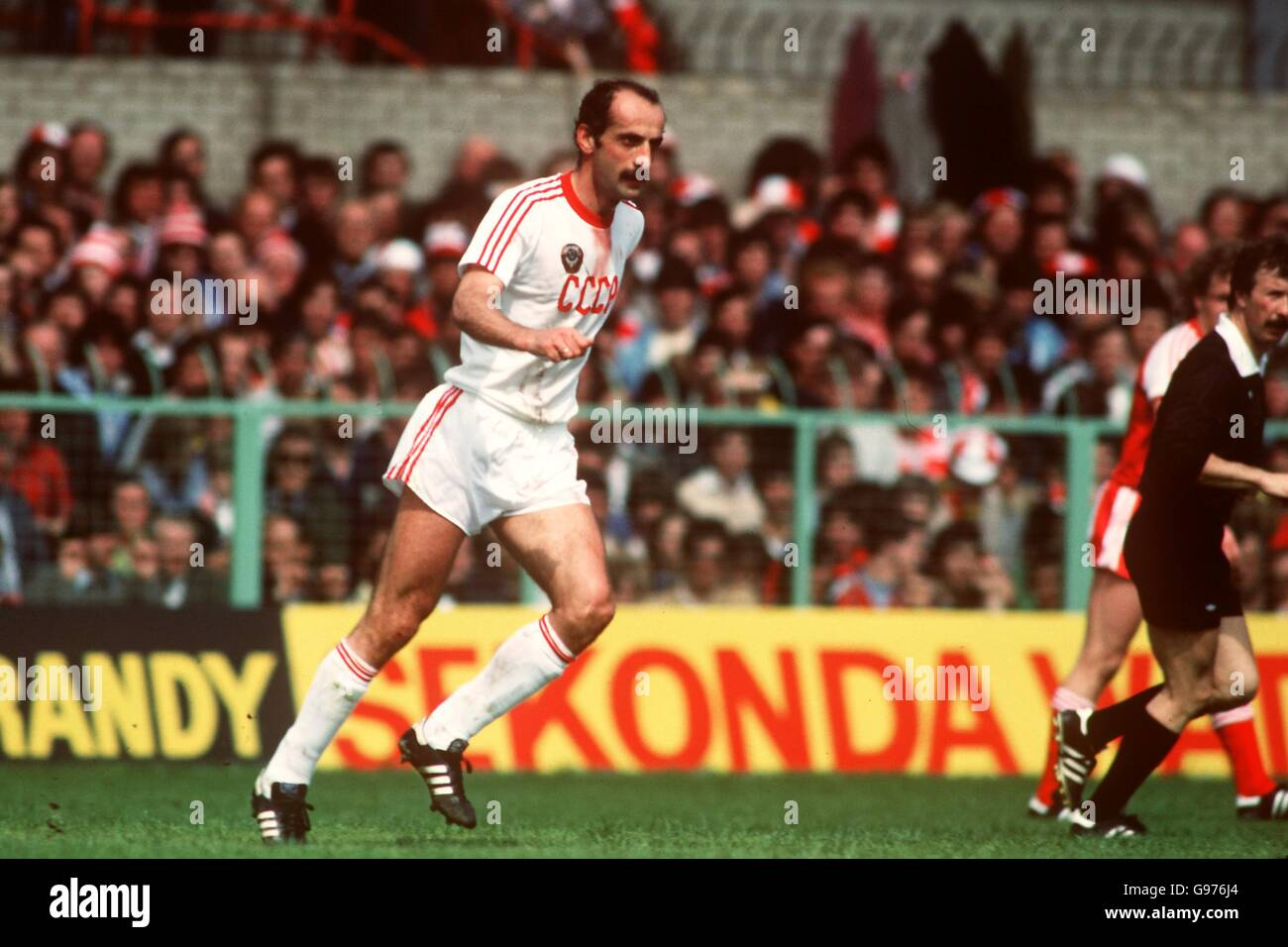 Soccer - World Cup Qualifier - Group Three - Wales v USSR - Stock Image