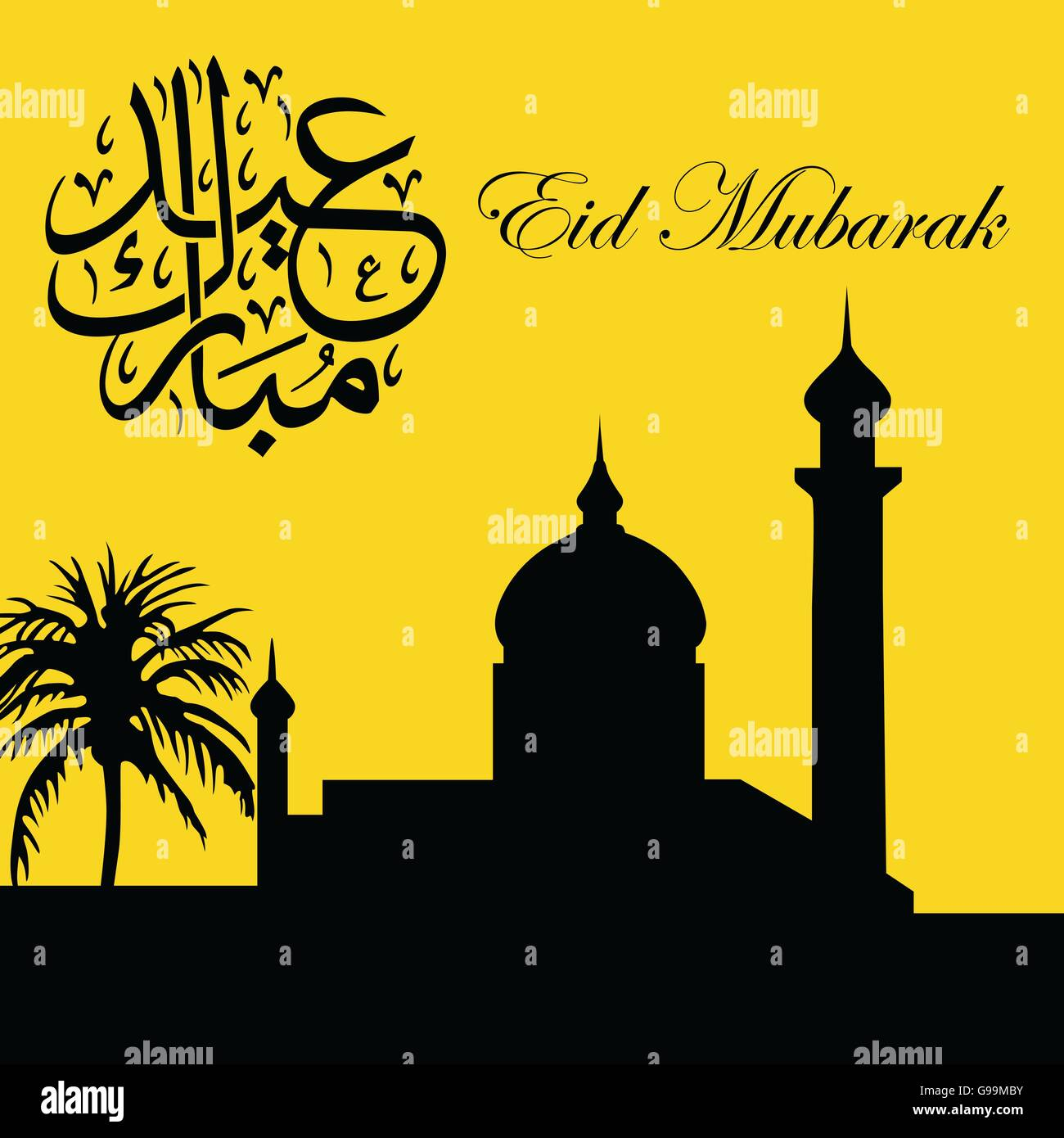 Eid Mubarak Greeting Card Stock Photos Eid Mubarak Greeting Card