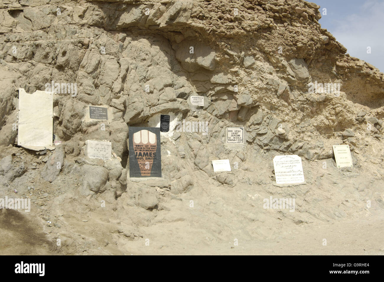 Commemorative plaques for divers killed by accident, Blue Hole, Dahab, Sinai Peninsula, Egypt - Stock Image