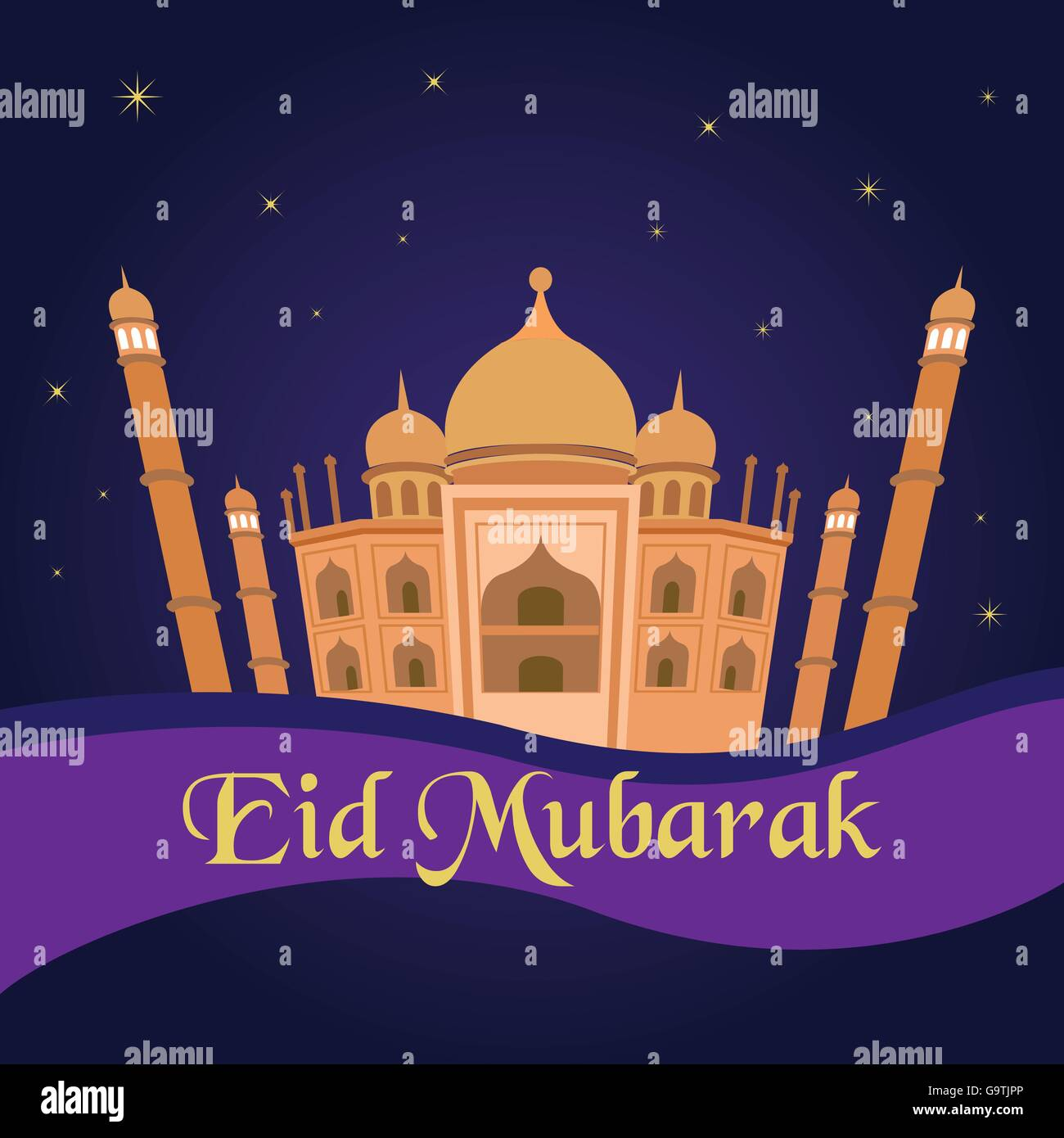 Happy Eid Mubarak Islamic Greetings Stock Photos Happy Eid Mubarak