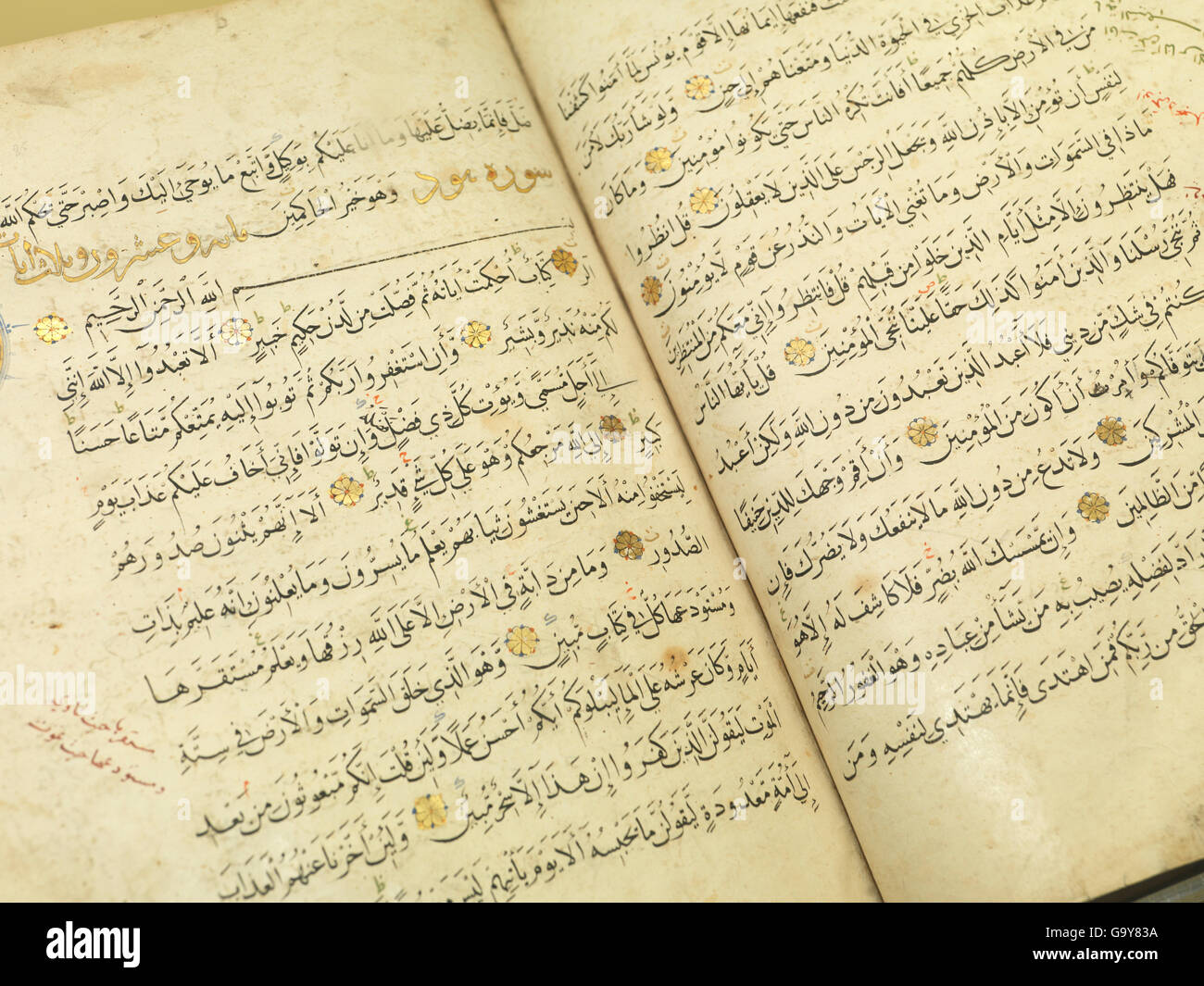 Closeup of pages of the Quran, written in 1464 - Stock Image