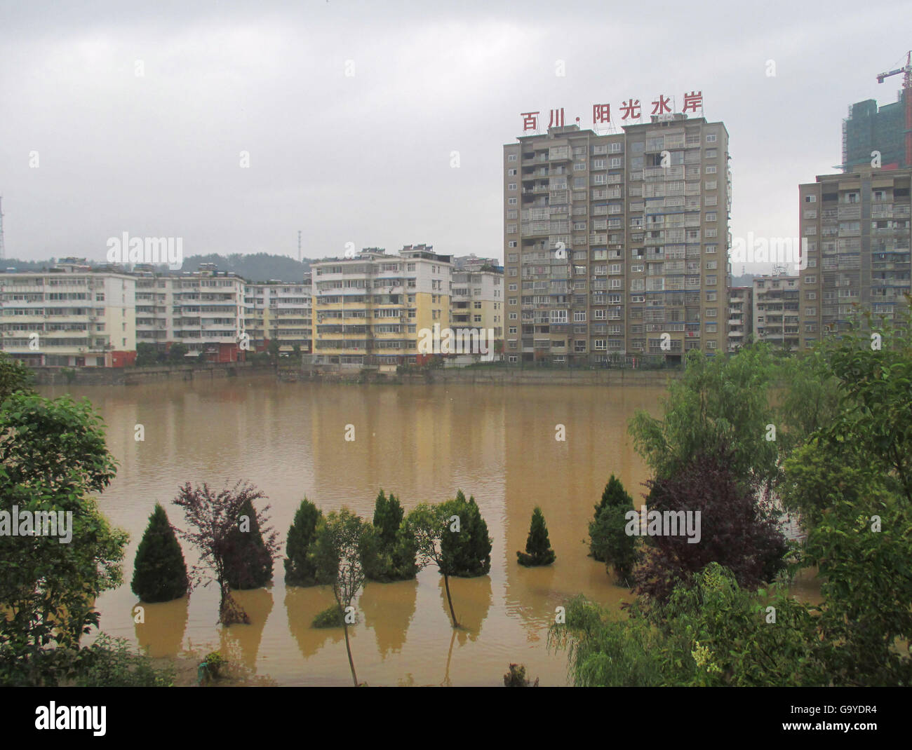 Anhui, China. 02nd July, 2016. Anqing, China's Anhui Province. 2nd July, 2016. A riverside park is submerged - Stock Image