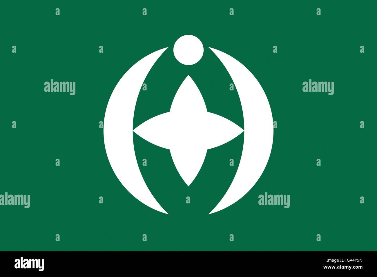 Japan Chiba prefecture Chiba city flag illustration - Stock Image