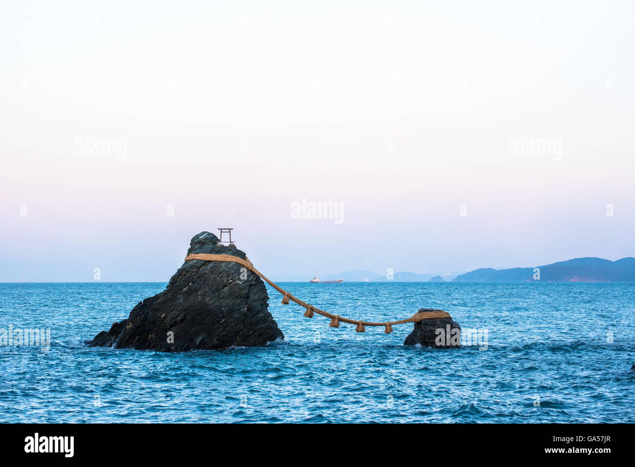 The Married Couple Rocks, or Meoto Iwa, in Ise, Japan - Stock Image