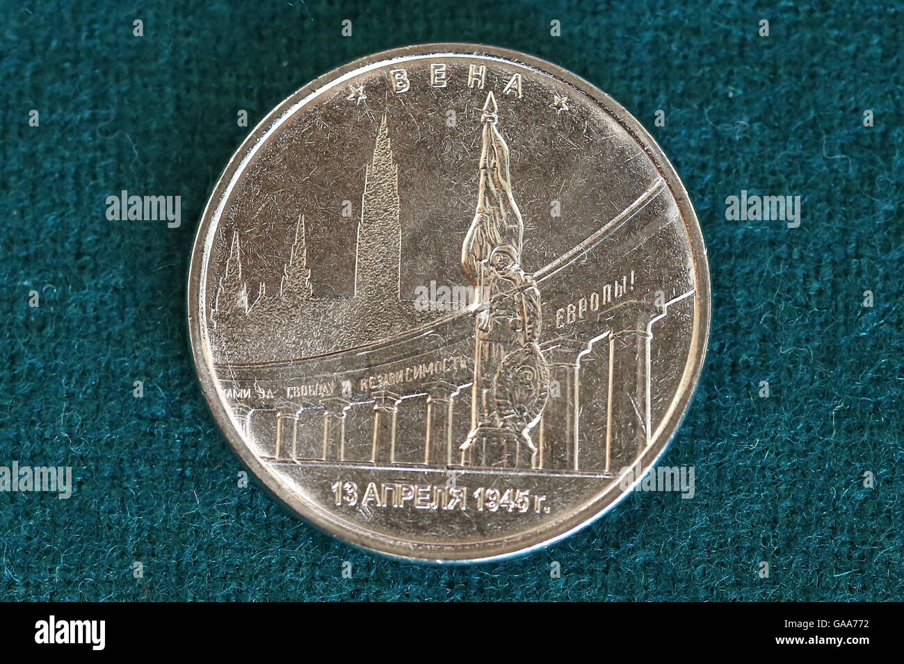 russia 5 rubles 2016 Capitals of the Liberated States Budapest