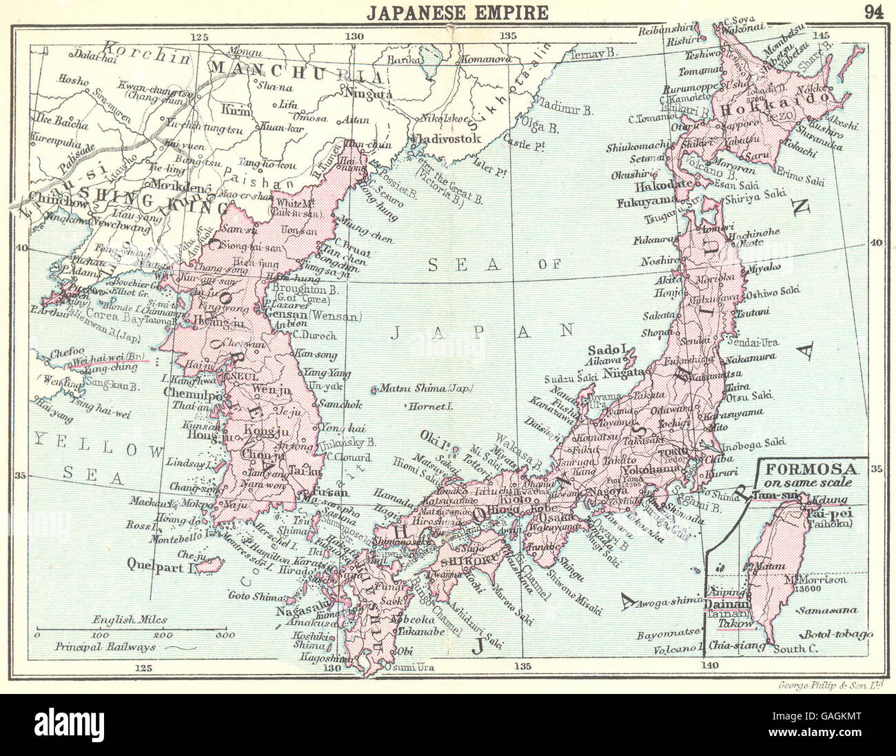 Japan japanese empire inset map of formosa taiwan small map 1912 japan japanese empire inset map of formosa taiwan small map 1912 gumiabroncs Images