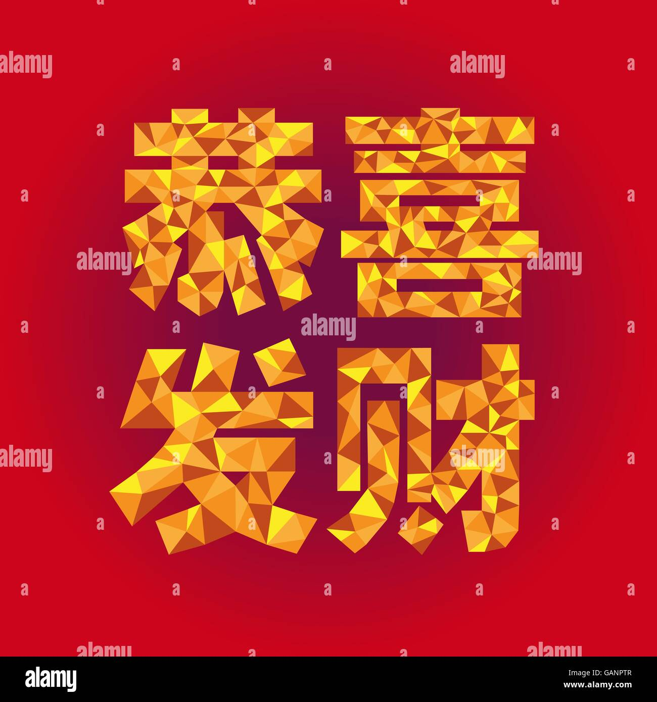 Chinese characters of Gong Xi Fat Cai meaning happy Chinese new year - Stock Vector