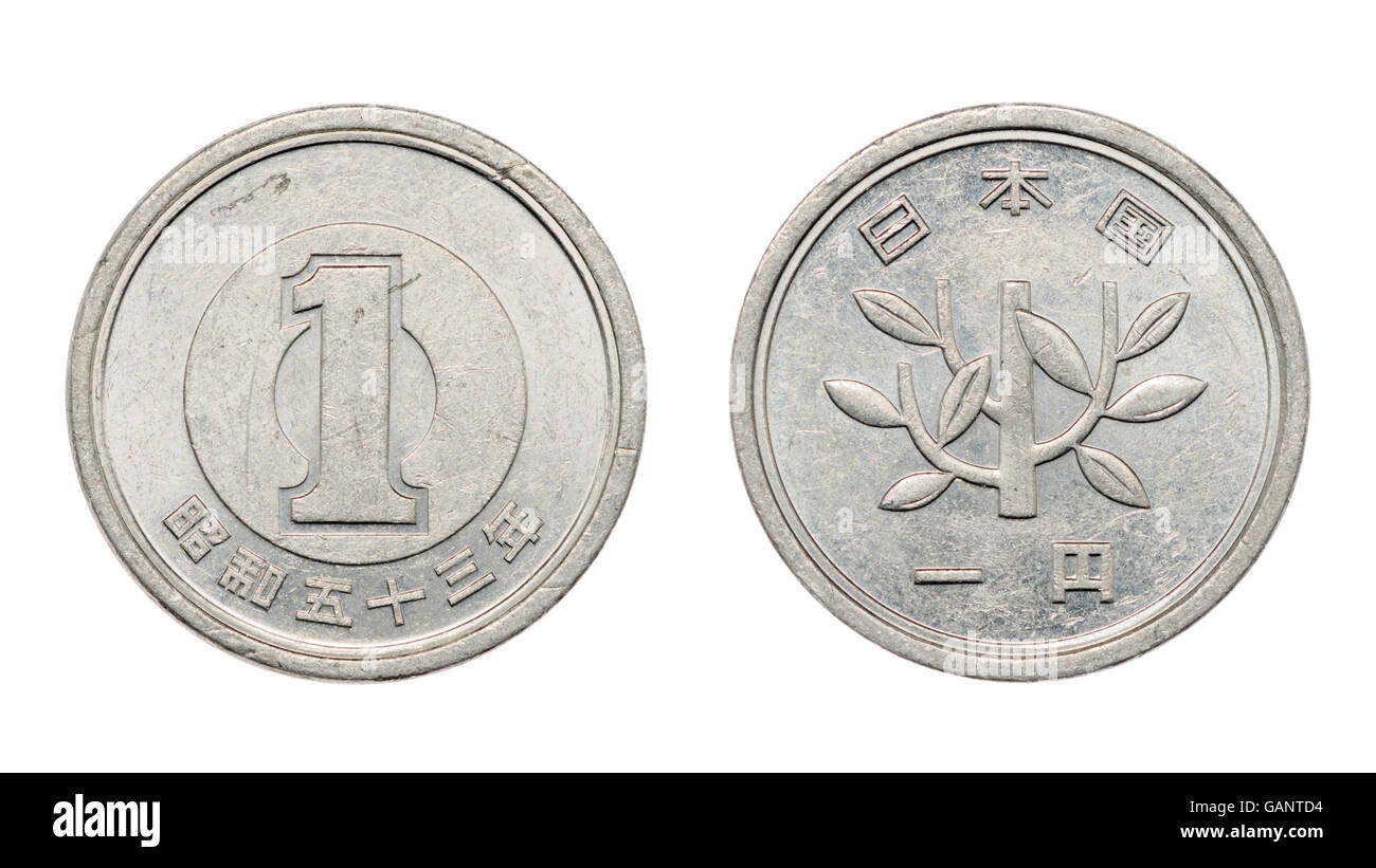 One japanese yen coin isolated on white background with clipping path - Stock Image