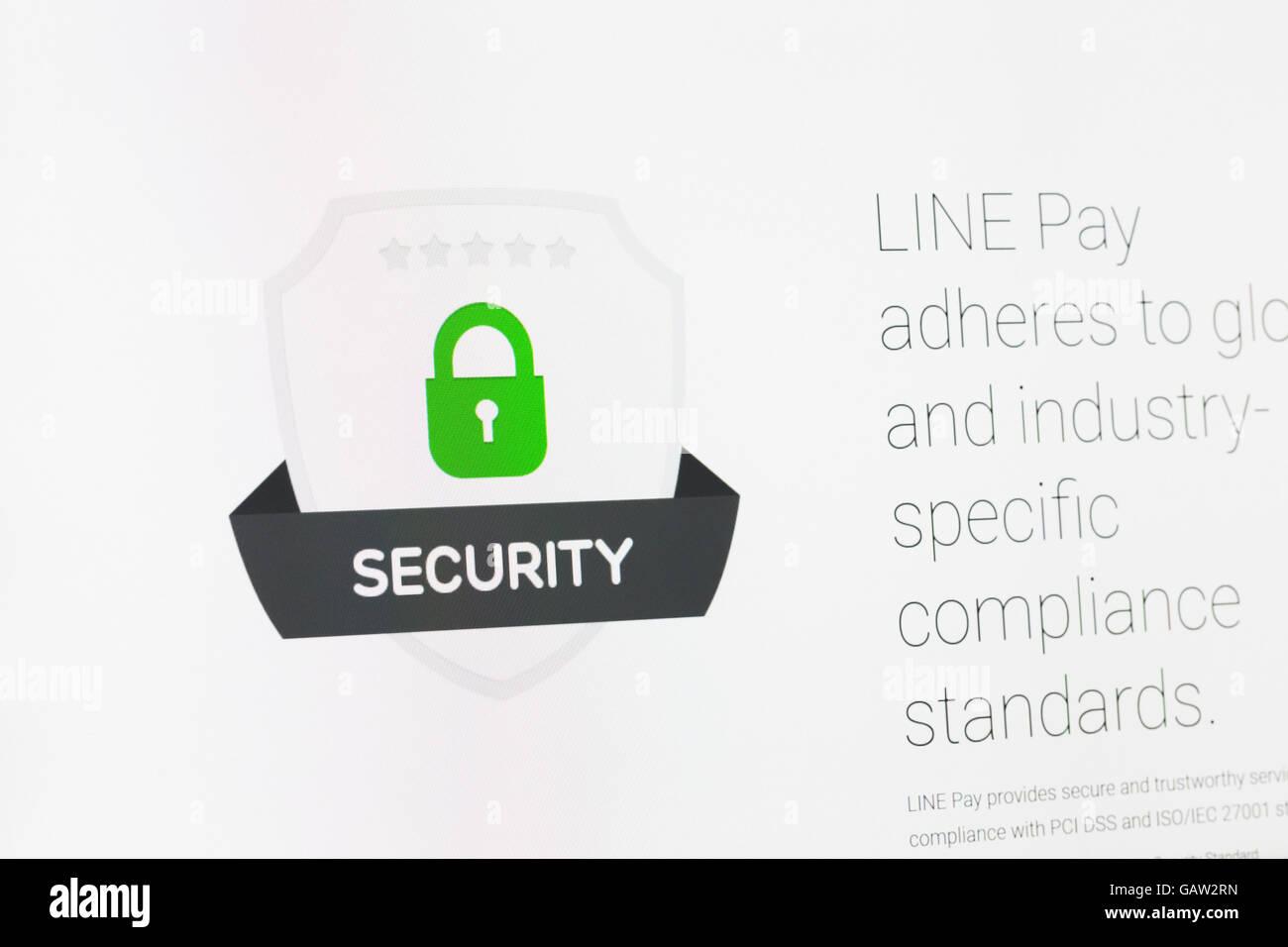 Screenshot of the security  symbol - Stock Image