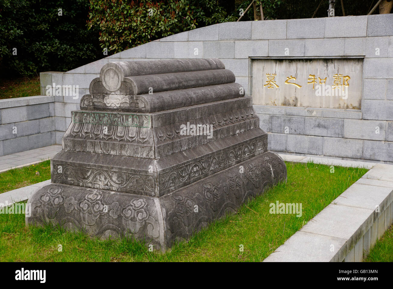 Tomb of Admiral Zheng He at his gravesite in Niushou Mountain Cultural Park near Nanjing. - Stock Image