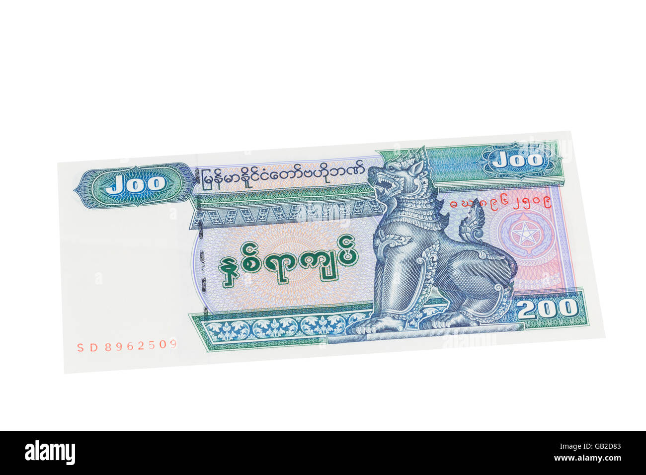 Myanmar two hundred Kyat note on a white background - Stock Image