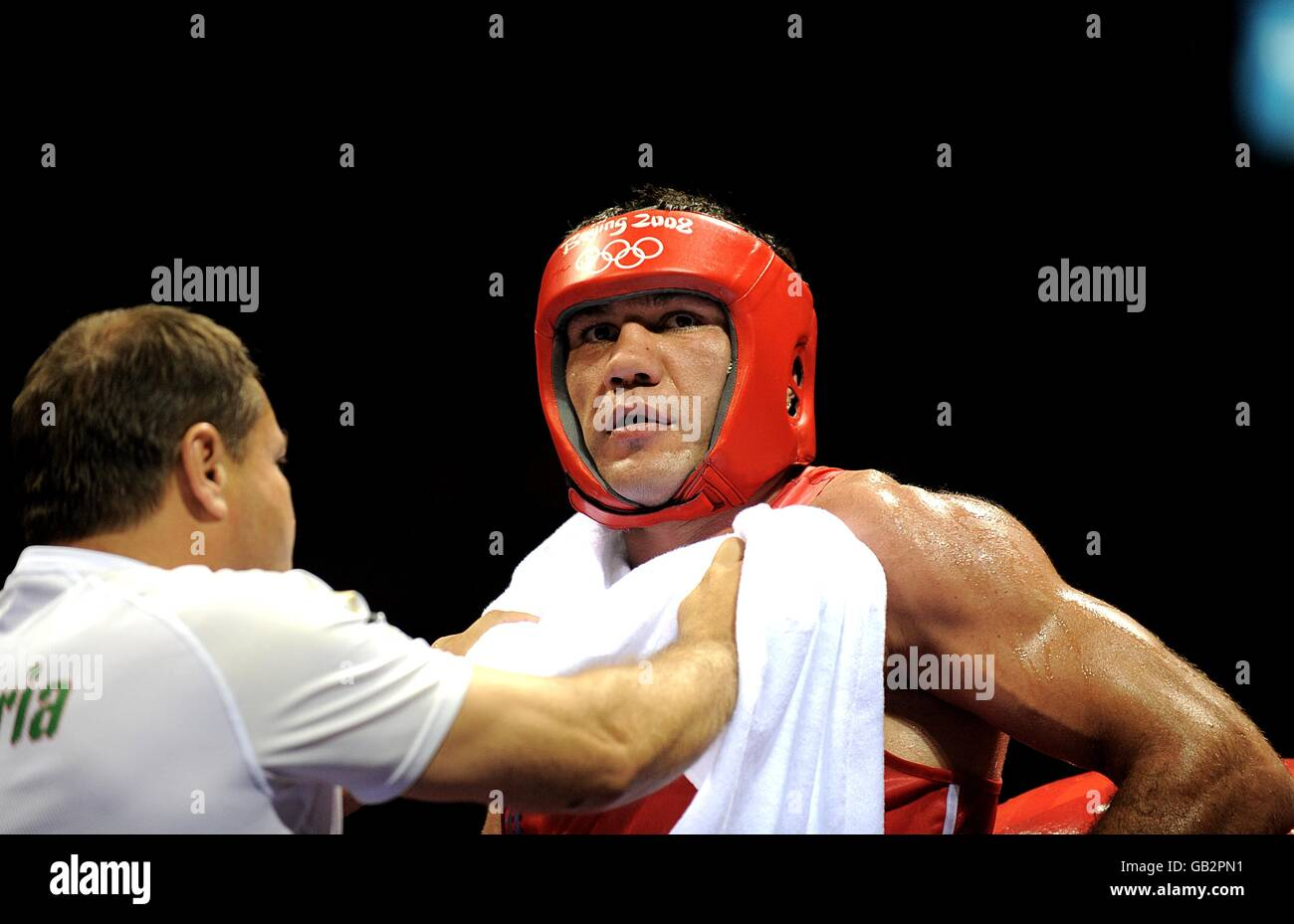 Olympics - Beijing Olympic Games 2008 - Day Five - Stock Image