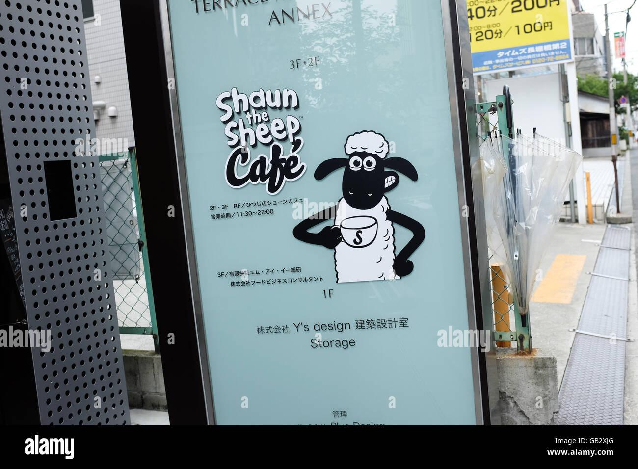 A 'Shaun the Sheep' themed cafe in Osaka, Japan. - Stock Image