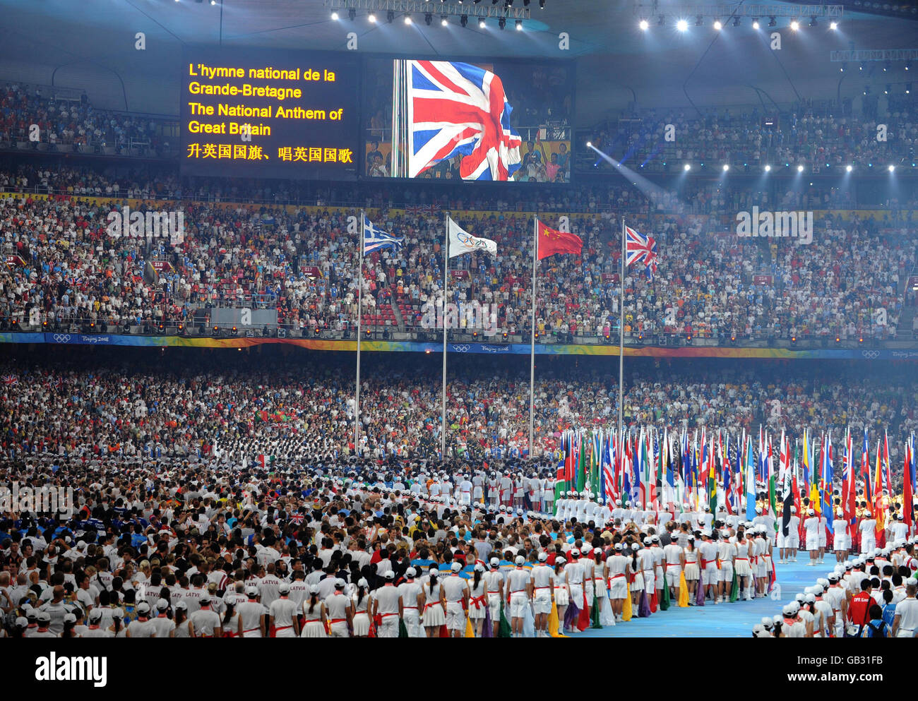 The spectators of the closing ceremony of the Olympics will show the Russian culture 23.02.2014 30