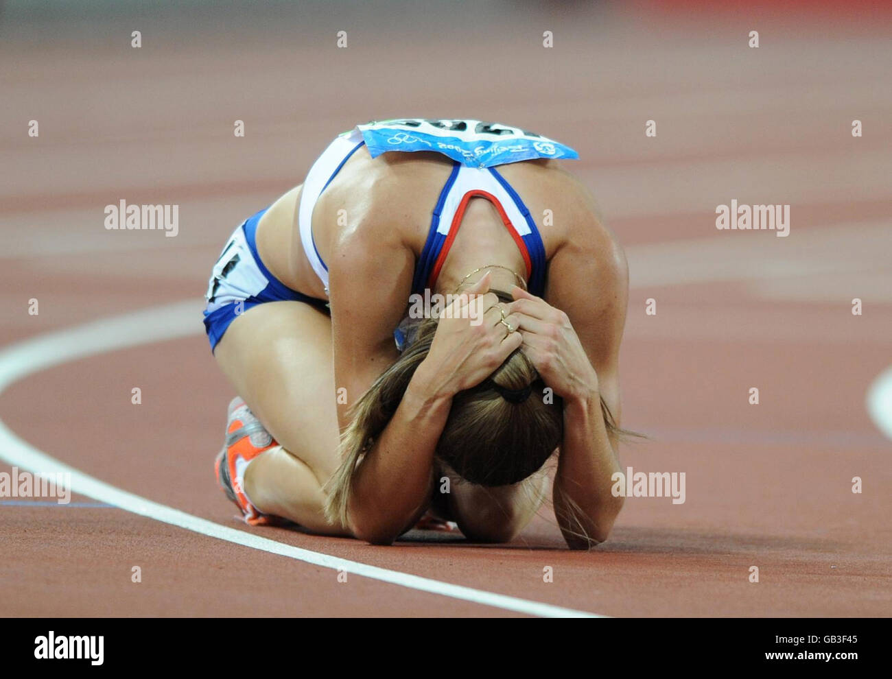 Olympics - Beijing Olympic Games 2008 - Day Fifteen Stock Photo