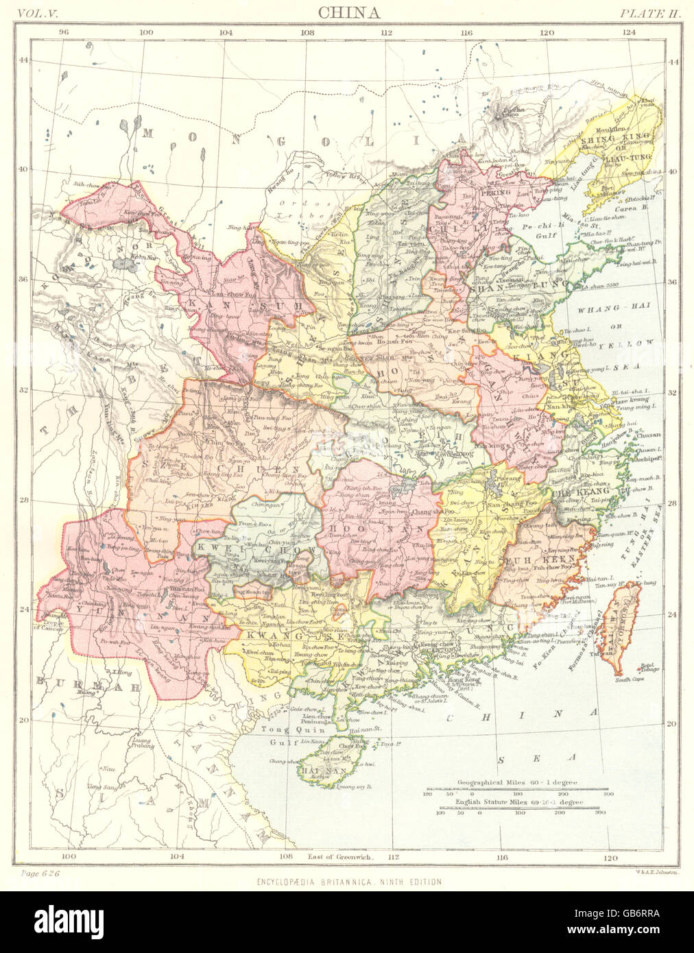 CHINA: Showing provinces. Britannica 9th edition, 1898 antique map - Stock Image