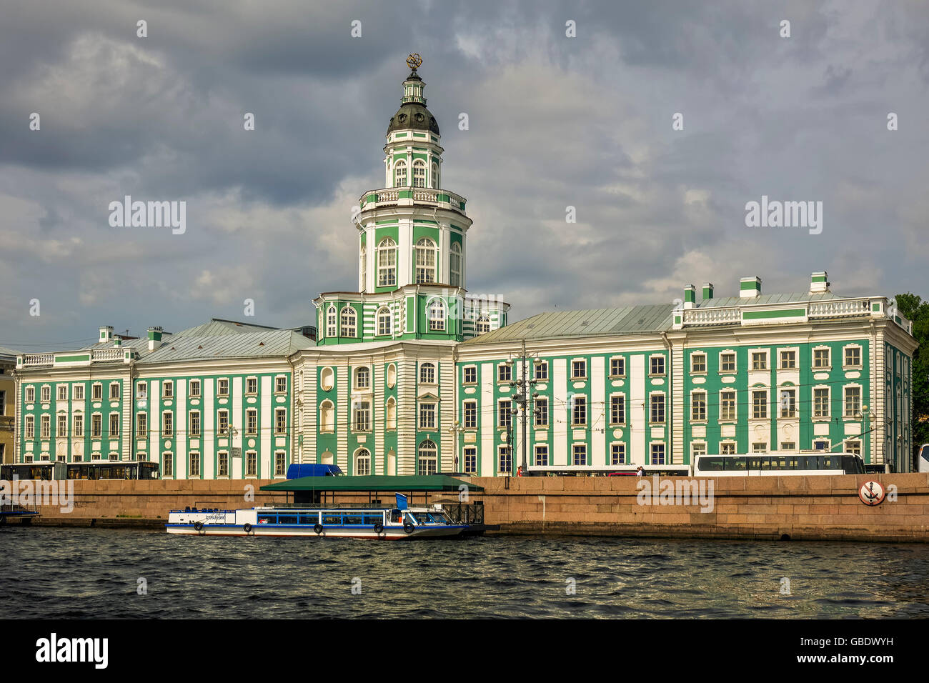 Kunstkamera Anthropology and Ethnology Museum Saint Petersburg Russia - Stock Image