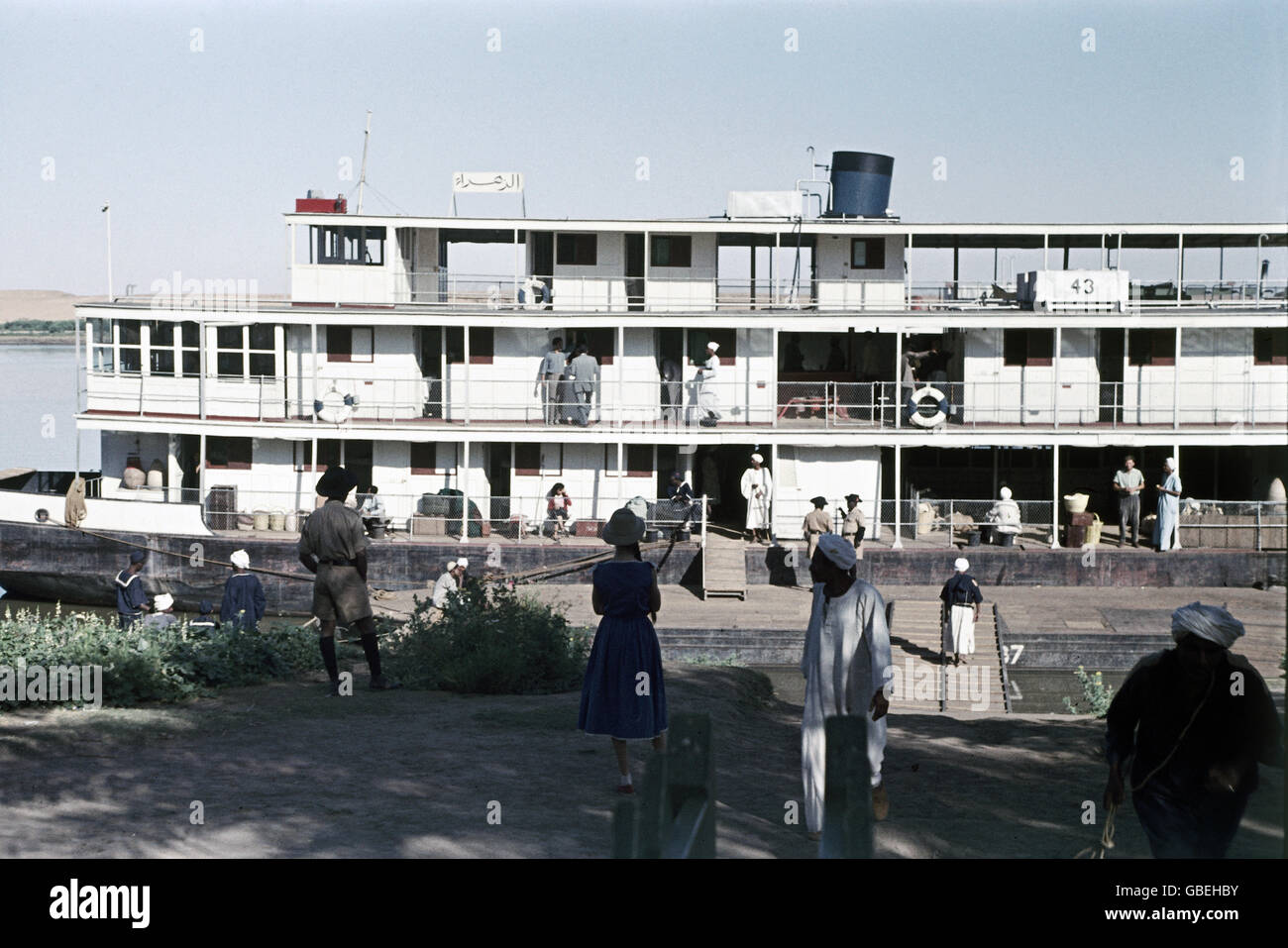 transport / transportation, navigation, cruise ships, cruise ship on the Nile, 1956, Additional-Rights-Clearences - Stock Image