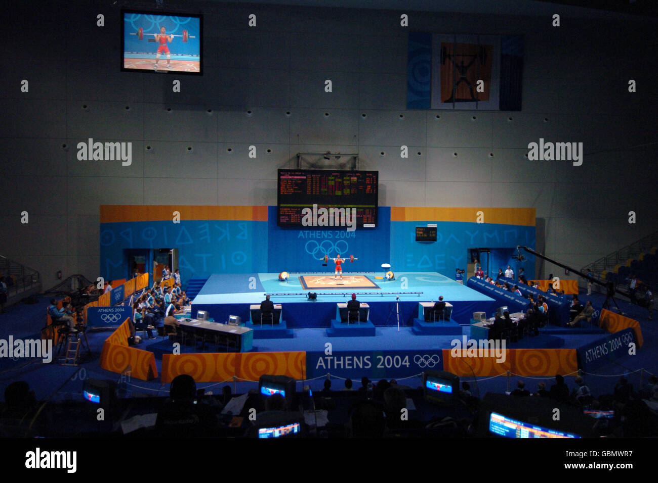 A general view of the Nikaia Olympic Weightlifting hall Stock Photo - Alamy