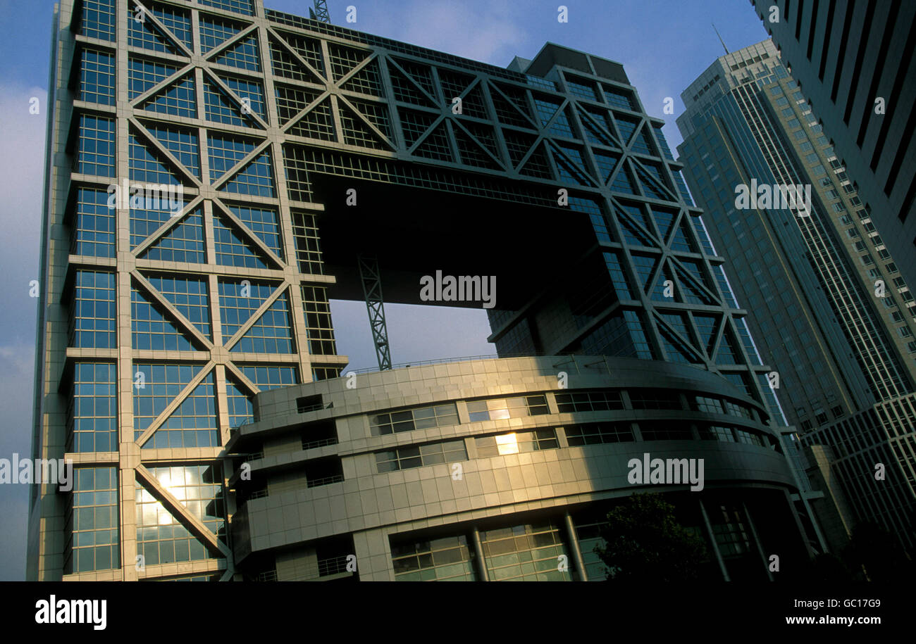 the stock market in the skyline of Pudong in the City of Shanghai in china in east asia. Stock Photo