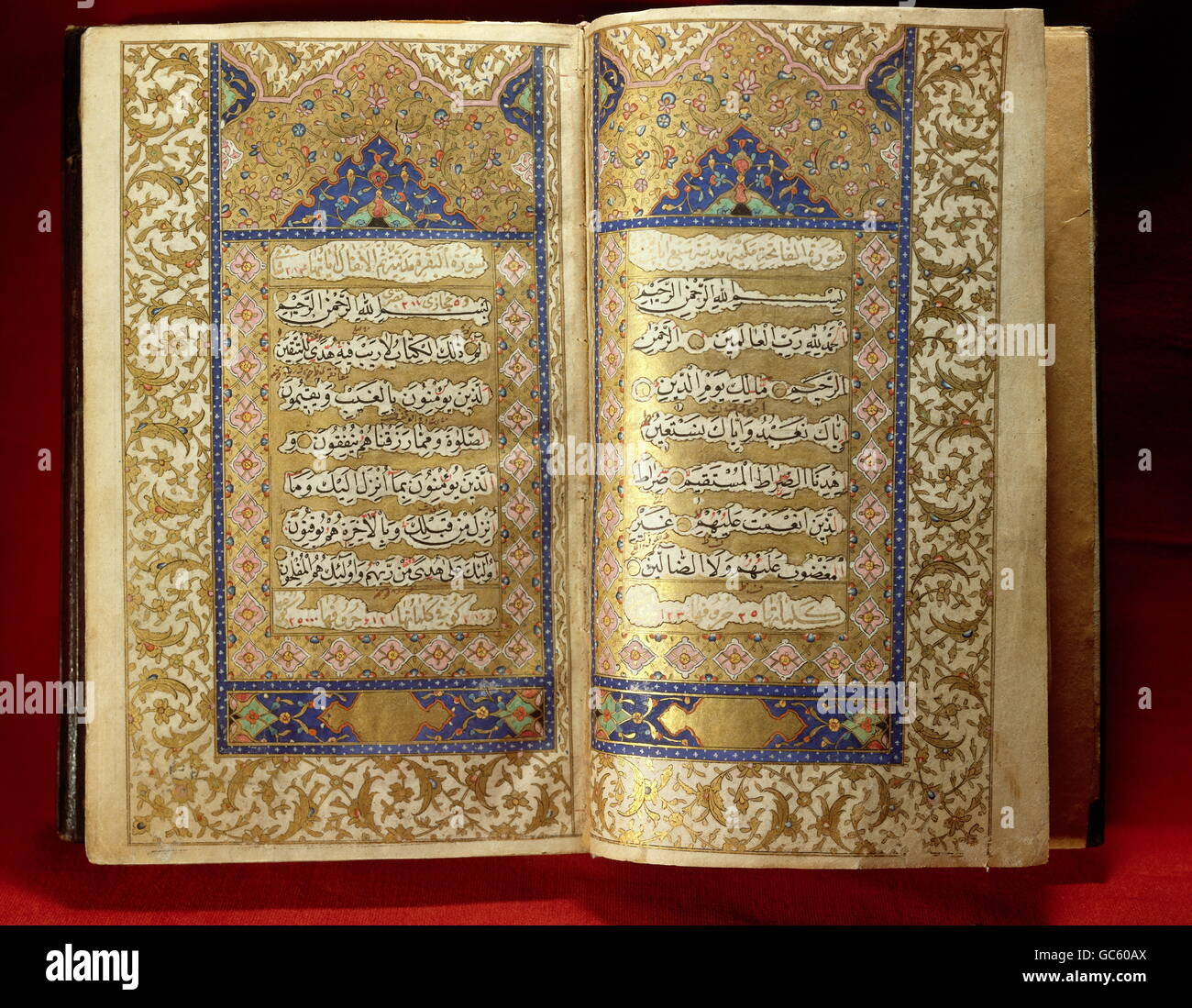 religion, Islam, Quran, Syria, 1689, Additional-Rights-Clearences-NA - Stock Image