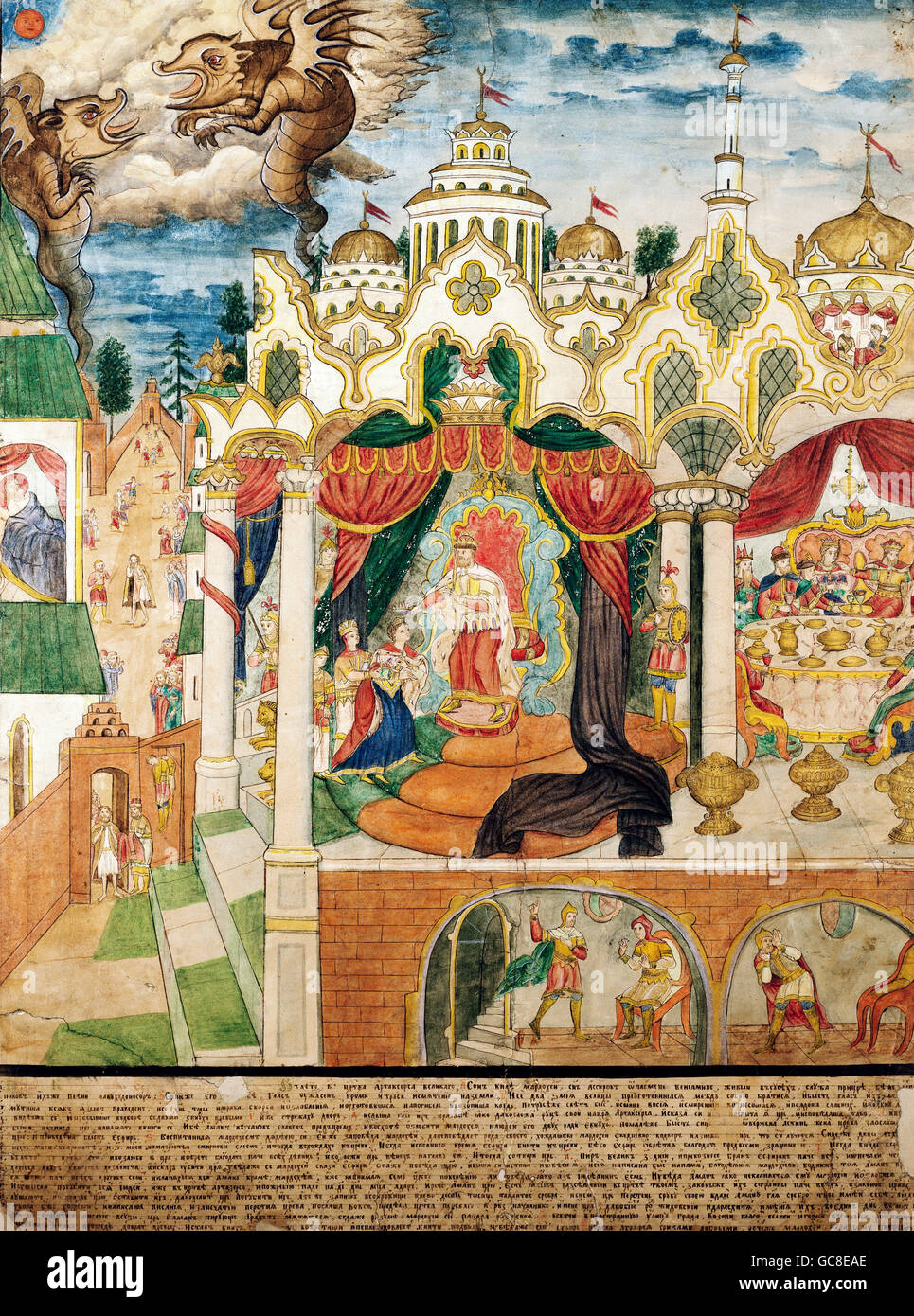 religion, biblical scenes, Esther and king Ahasuerus, ink and tempera, Russia, 2nd half 19th century, State Historical - Stock Image