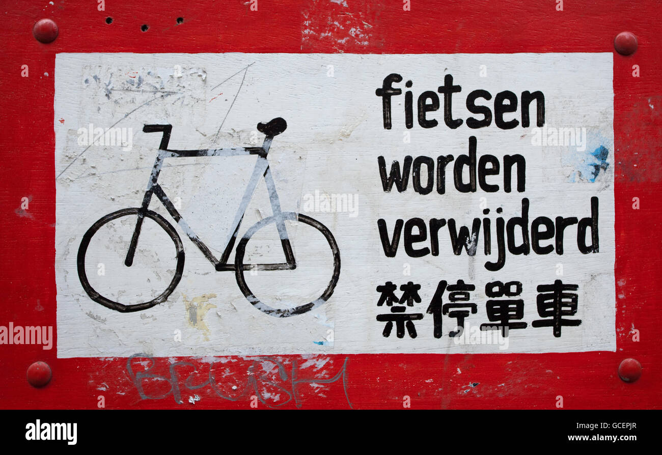 Translation of a prohibition sign in the Chinatown district, Amsterdam, Holland, Netherlands, Europe - Stock Image