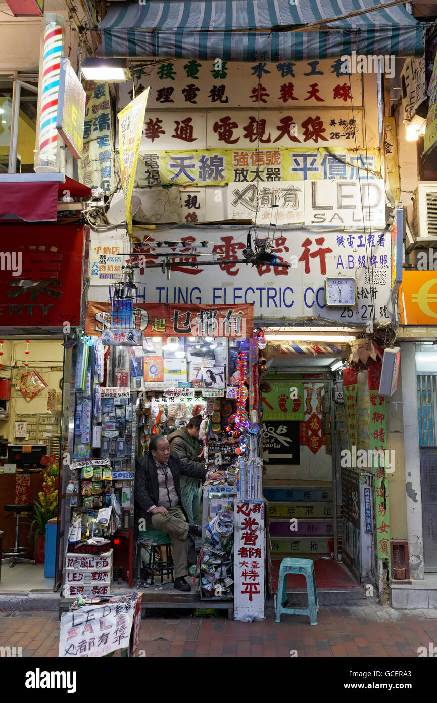 Small electronics store, Temple Street Night Market, Yau Ma Tei, Kowloon, Hong Kong, China - Stock Image