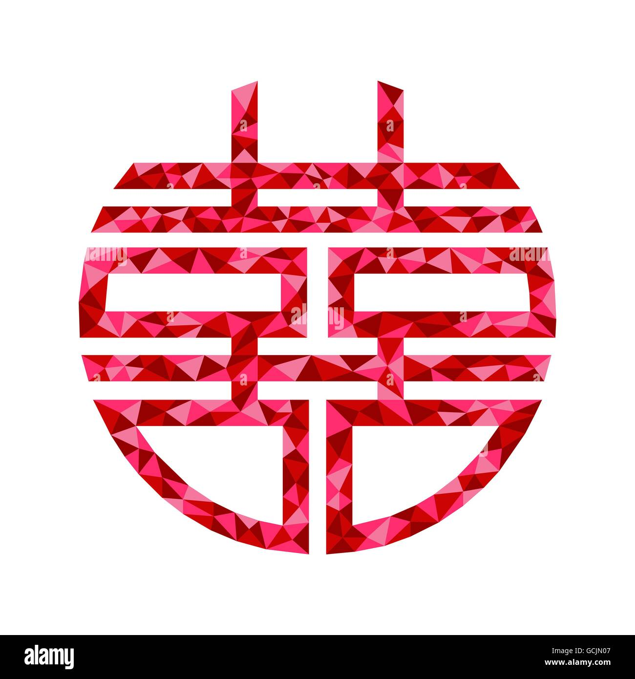 Chinese Symbol Double Happiness Marriage Stock Photos Chinese