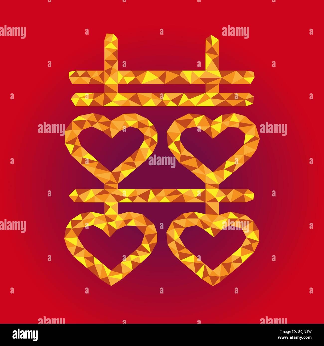 Crystal Chinese Symbol Wedding Stock Photos Crystal Chinese Symbol