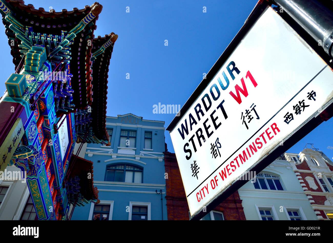 London, England, UK. Wardour Street sign, Chinatown. New gate (2106 - Qing Dynasty replica) - Stock Image