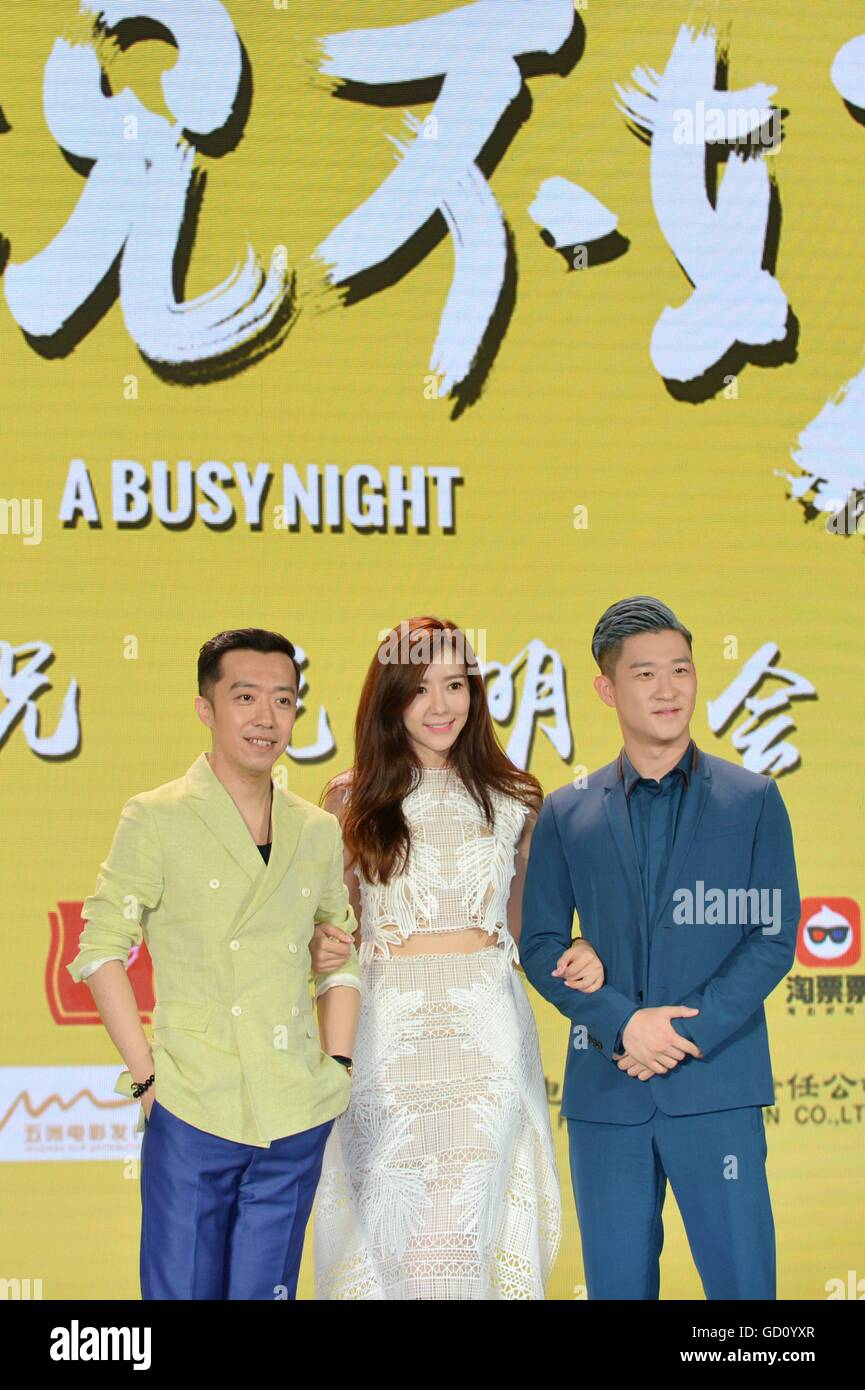 Beijing China 11th July 2016 Leading Cast Members Of The
