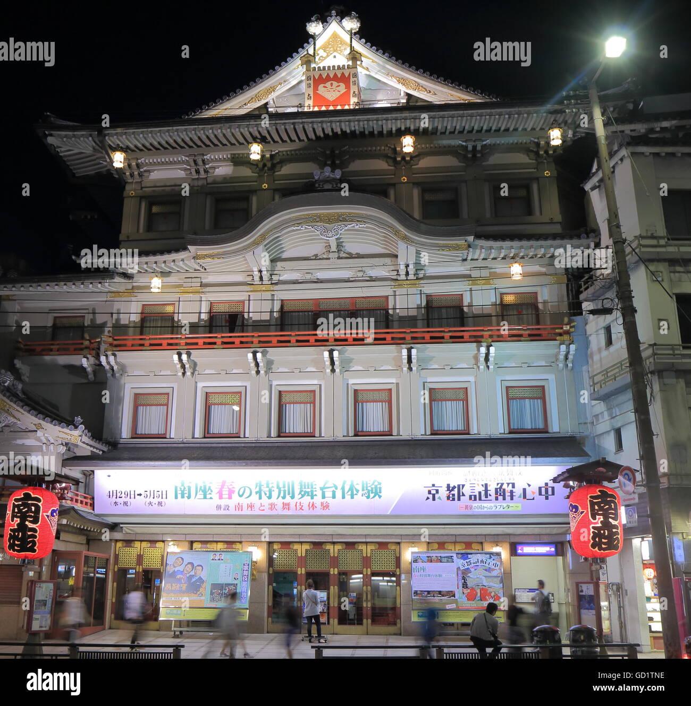 Iconic Kabuki theatre Minamiza in Kyoto Japan. - Stock Image