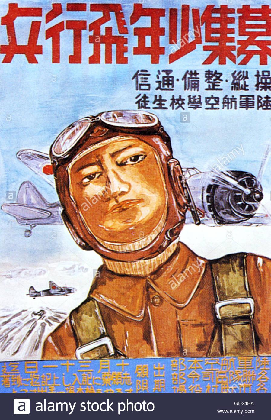 Japanese Propaganda Poster World War Stock Photos ...