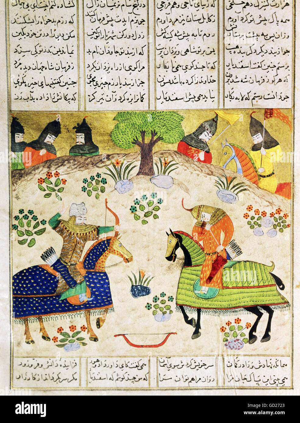 military, Moslem warriors in combat, Islamic miniature, Maghreb, 14th/15th century, Paris National Library, , Artist's - Stock Image