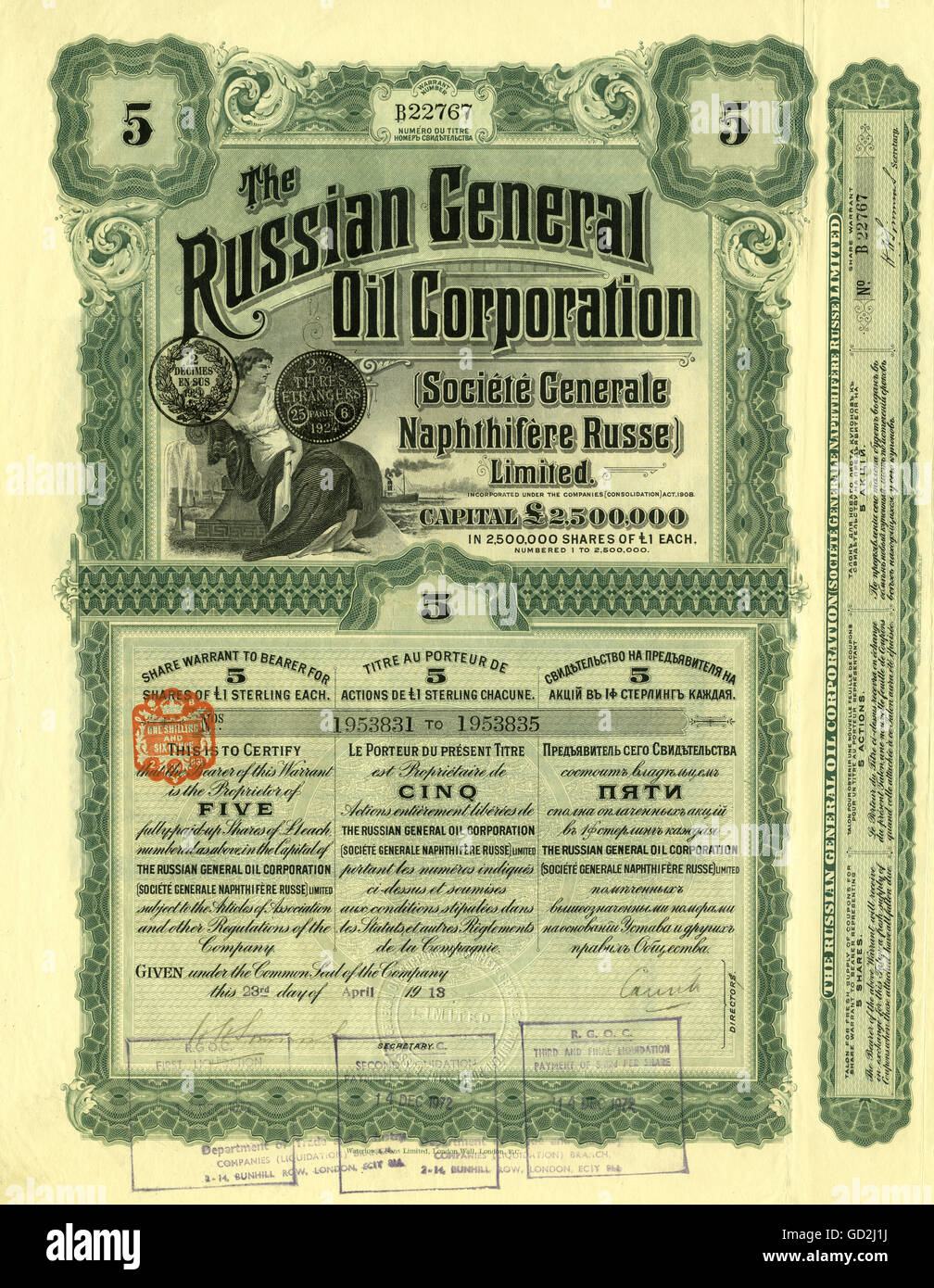 money / finances, share, share of the oil company The Russian General Oil Corporation, RGO, Societé Generale - Stock Image