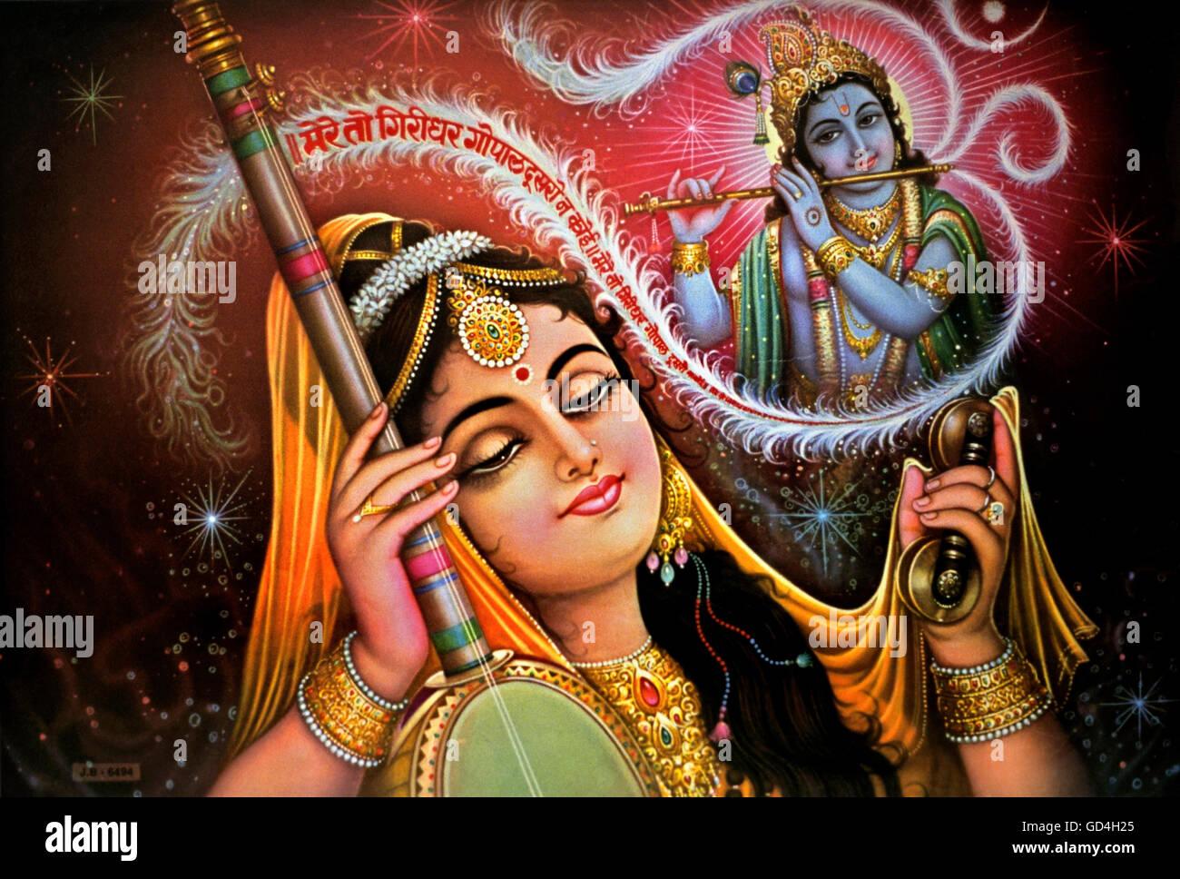 Poster Of Krishna Stock Photos & Poster Of Krishna Stock