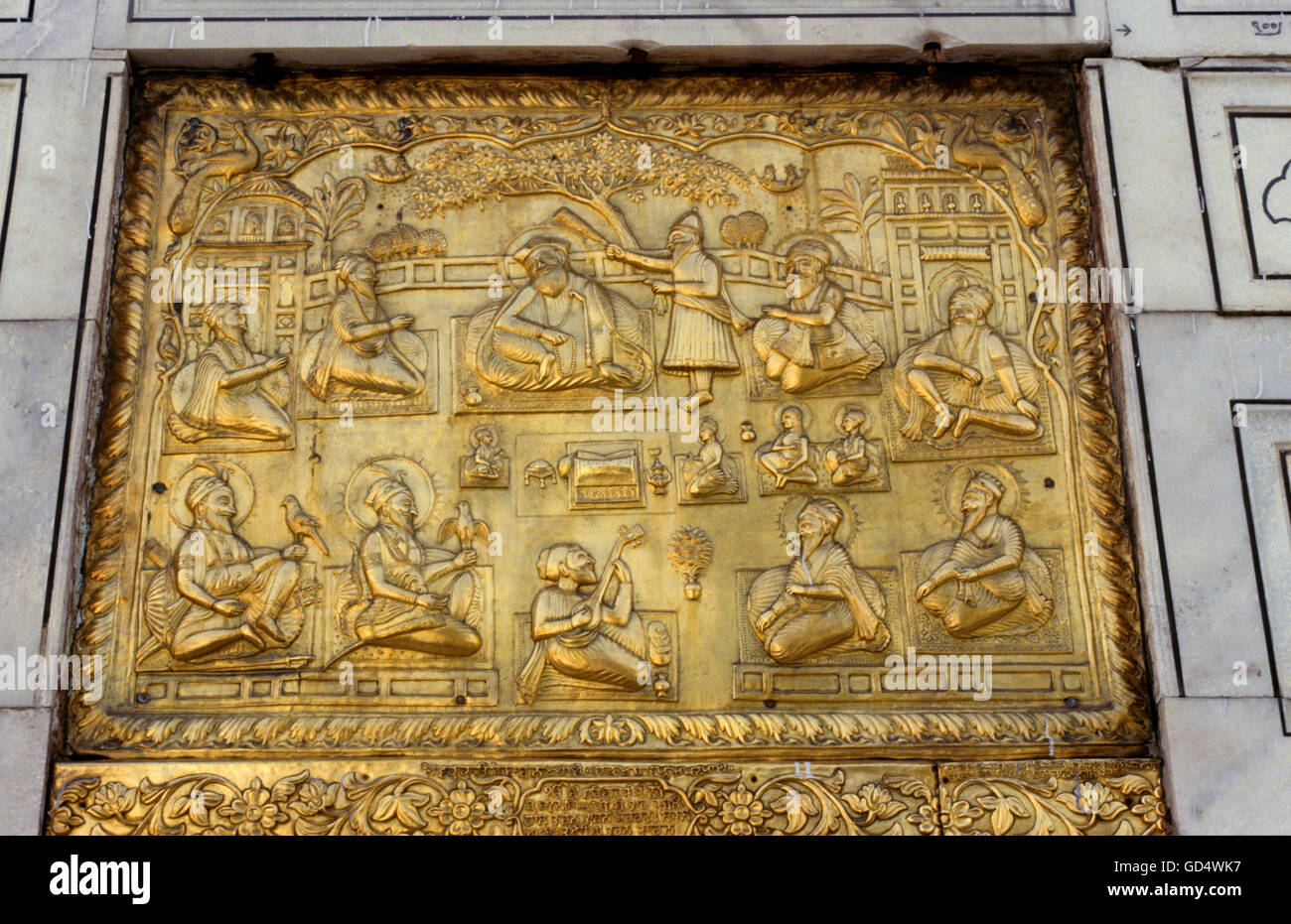 Carved Wall Golden Temple Amritsar Stock Photos & Carved Wall Golden ...