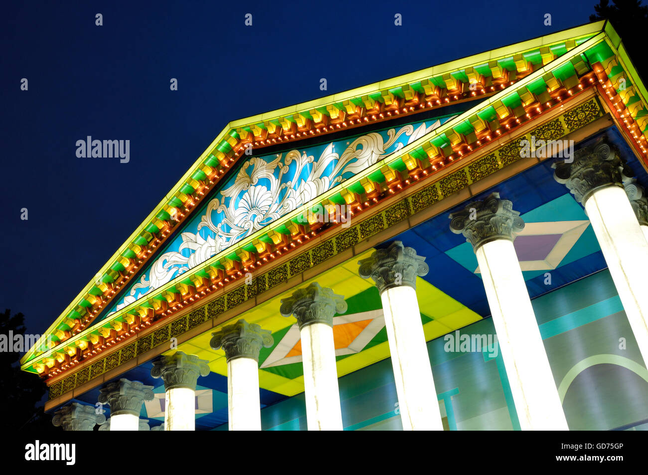 Chinese Lantern Festival, colorful illumination glowing at night, Ontario Place, Toronto, Ontario, Canada - Stock Image