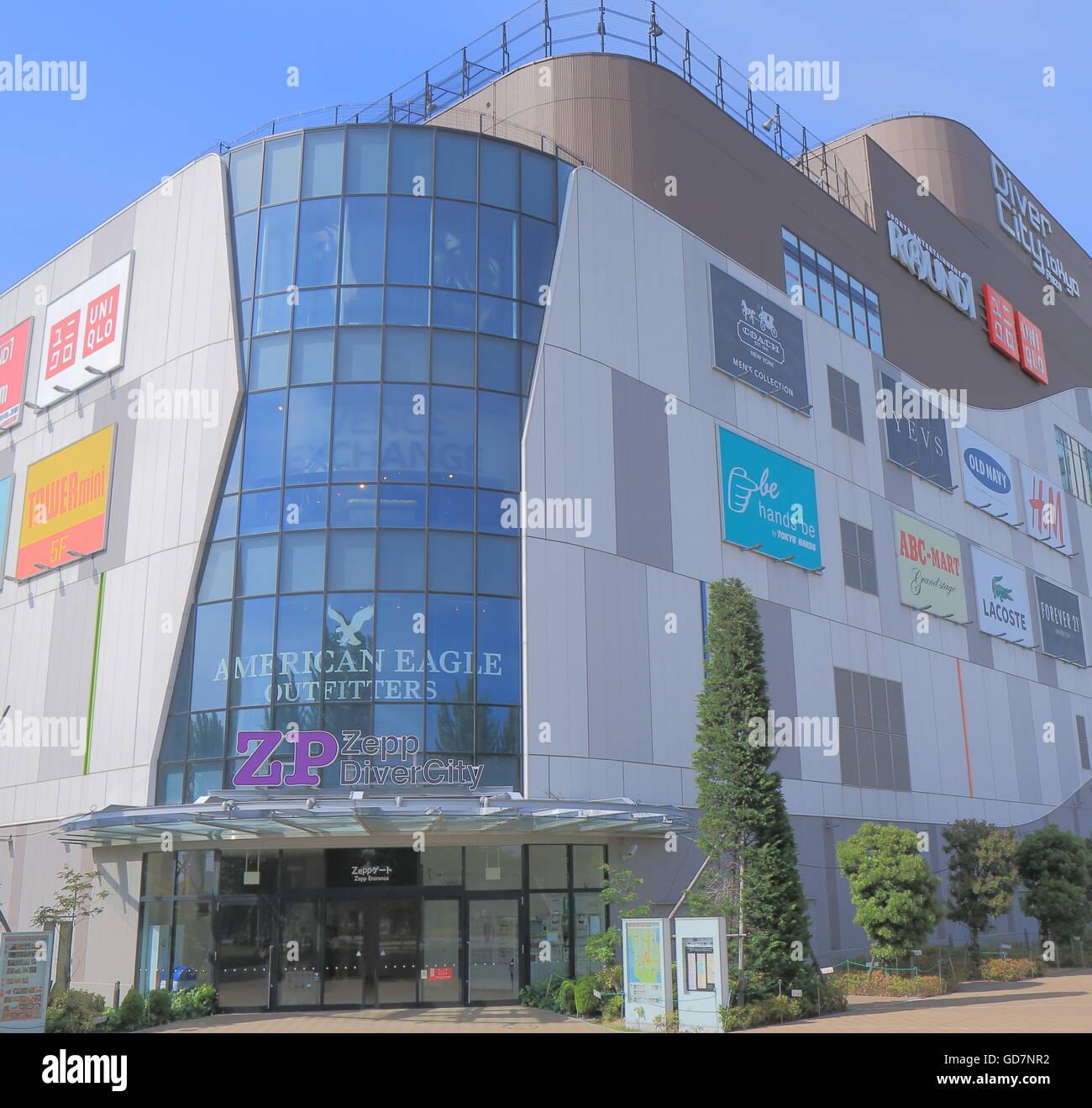4df21aee2a312f Tokyo Shopping Mall Stock Photos   Tokyo Shopping Mall Stock Images ...