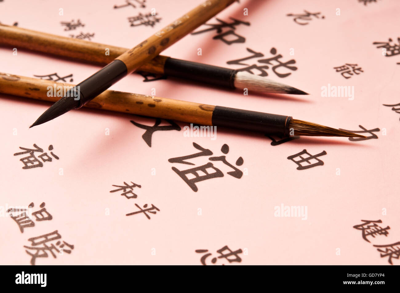 oriental brushes for Chinese calligraphy - Stock Image