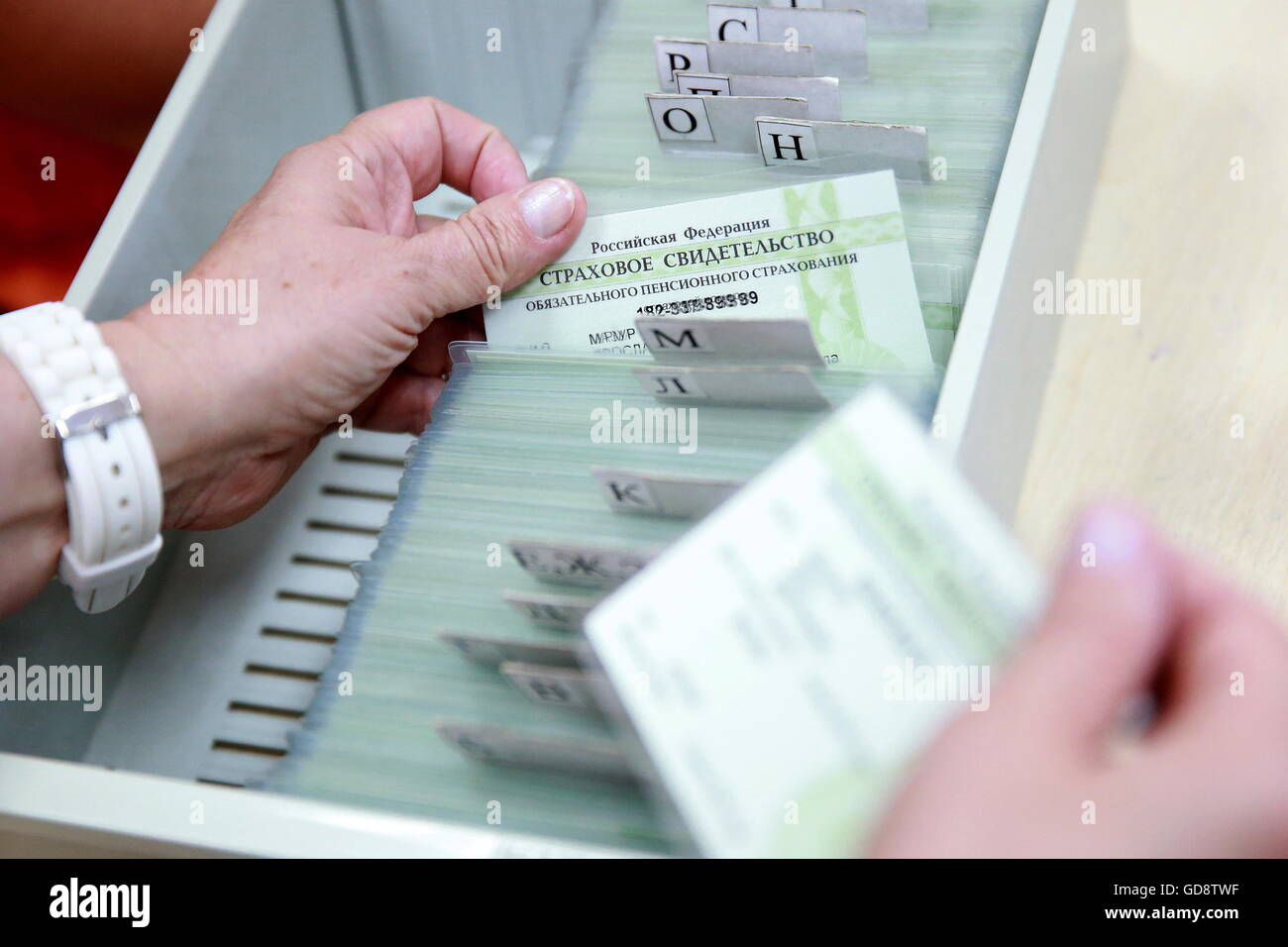 MOSCOW, RUSSIA – 13 JULY, 2016: The box with pensioners' identity cards is seen in an office of the Pension - Stock Image